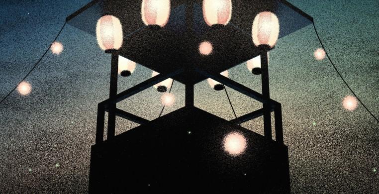 Night Festival scene with Japanese Lanterns stream off of a Yagura