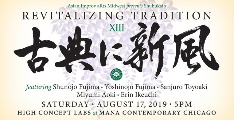 Fujima Ryu Japanese Classical Dance , Toyoakimoto Shamisen