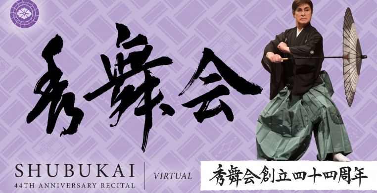 Fujima Style Japanese Classical Dance, Shubukai Founder - Shunojo Fujima