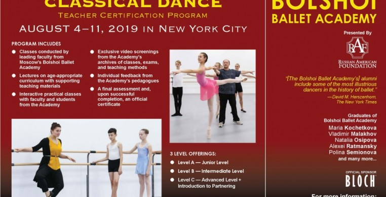 Bolshoi Ballet Academy Teacher Certification Postcard
