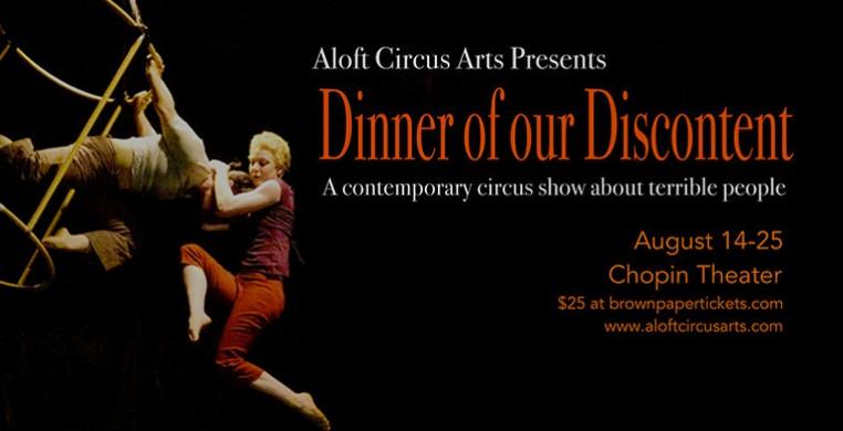 Photo courtesy of Aloft Circus Arts