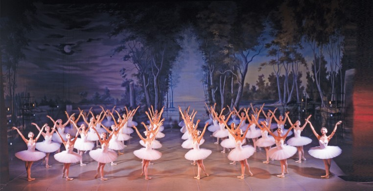 State Ballet Theatre of Russia