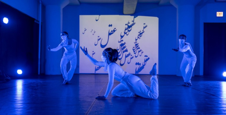 "In their first in-person show since the pandemic arrived in the U.S., Mandala South Asian Performing Arts presented ""With Rumi"" to small audiences seated behind a glass barrier. Photo courtesy of the artists"