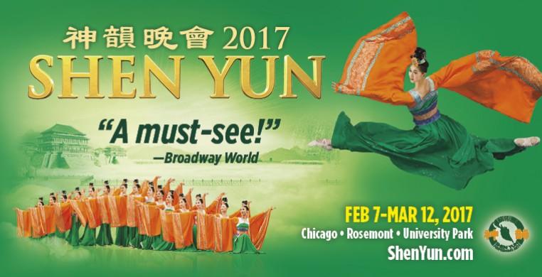 http://www.shenyun.com/chicago