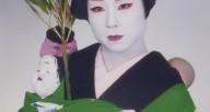 Wakatsuki, Kabuki Artist