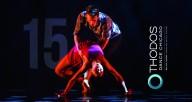 Thodos New Dances