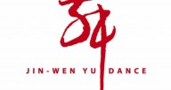 Jin-Wen Yu Dance